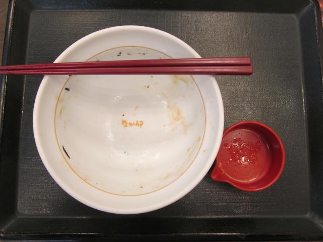 なか卯鰤丼を完食