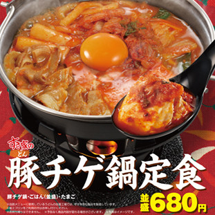 すき家豚チゲ鍋定食販売開始サムネイル