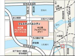 中之島フェスティバルシティ地図20170131
