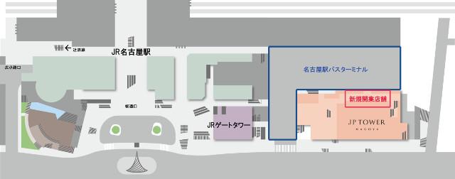 JR名古屋駅からJPタワー名古屋アクセス1階20170123
