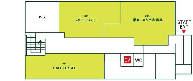 CIAL鎌倉2階フロアマップ20170126