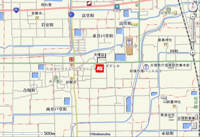 ケーズデンキ天理店地図