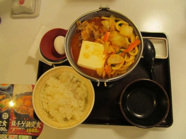 すき家豚チゲ鍋定食ごはん大盛キムチレスver