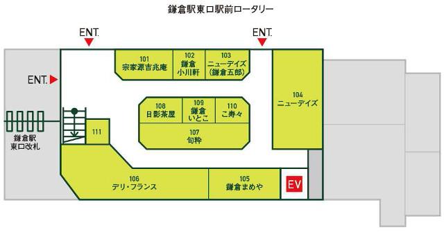 CIAL鎌倉1階フロアマップ20170126