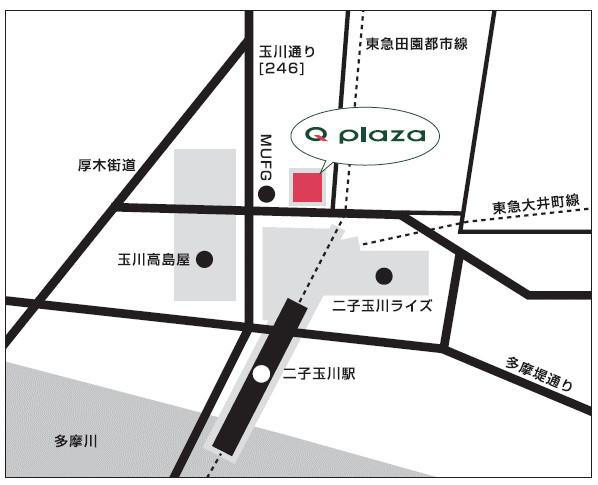 キュープラザ二子玉川地図