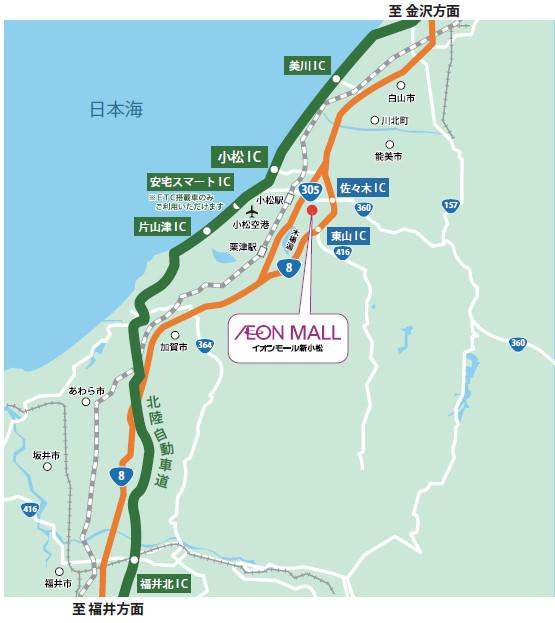 イオンモール新小松広域地図