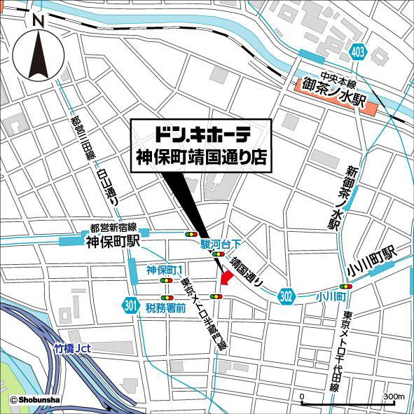 ドンキホーテ神保町靖国通り店地図20170202