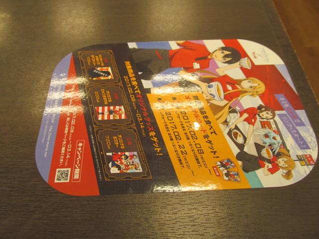 なか卯テーブル上の劇場版SAOステッカー1