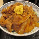 吉野家牛カルビ生姜焼き丼大盛賞味サムネイル