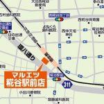 マルエツ糀谷駅前店オープンサムネイル2