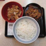 吉野家牛豚半丼ご飯増量賞味サムネイル
