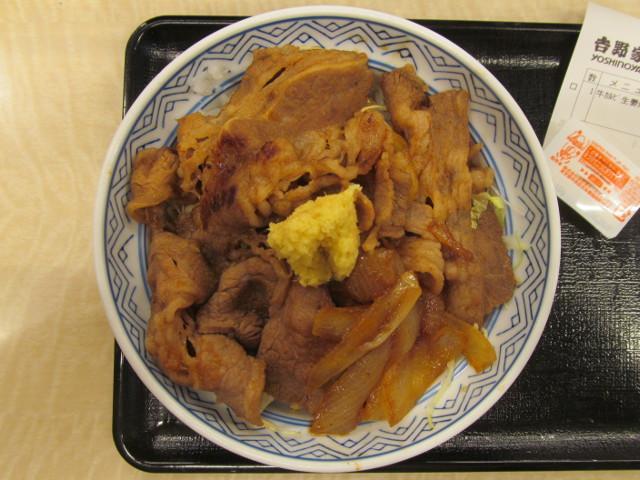 吉野家牛カルビ生姜焼き丼大盛の丼を真上から