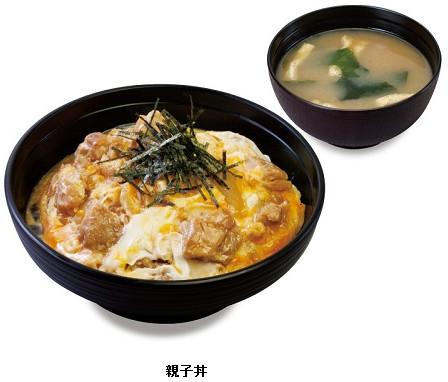 松屋親子丼西日本限定商品画像20170222