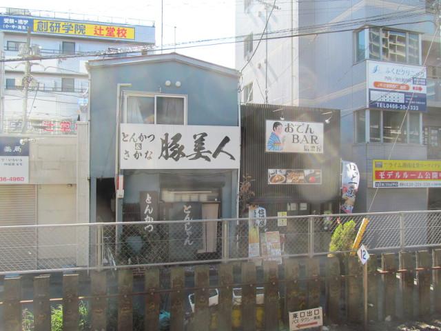 辻堂駅ホームから見えるとんかつ屋とおでん屋20170219
