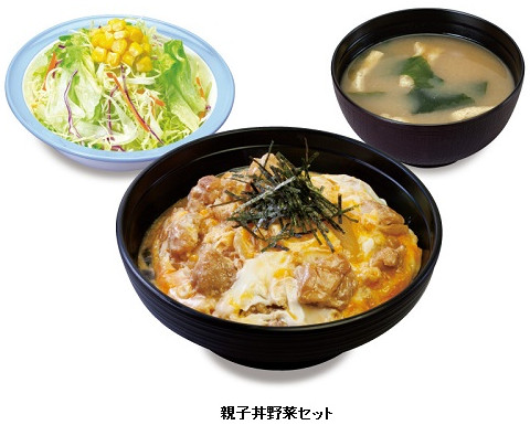 松屋親子丼野菜セット西日本限定商品画像20170222