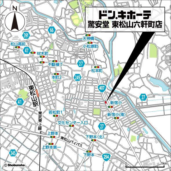 驚安堂東松山六軒町店地図