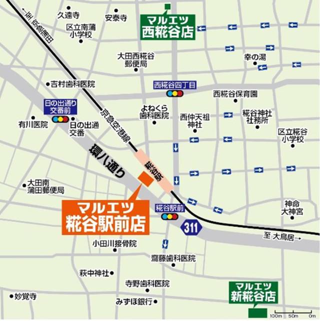 マルエツ糀谷駅前店地図