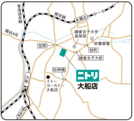 ニトリ大船店広域地図20170403