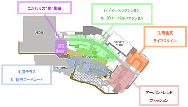 イオンモール宮崎増床リニューアル後の1階ゾーニングイメージ20170329