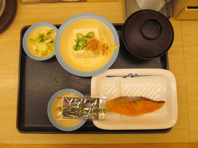 松屋焼鮭定食のライスを返却20170307