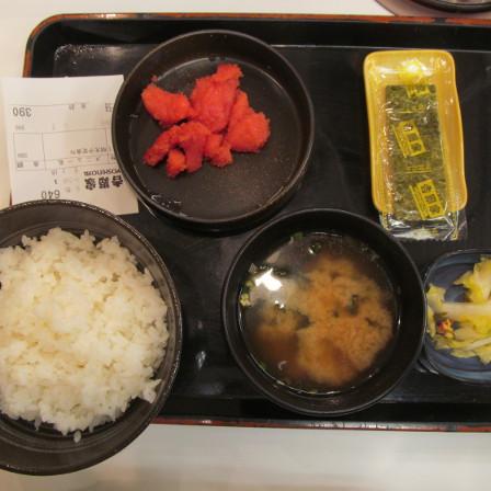 吉野家辛子明太子定食賞味サムネイル2