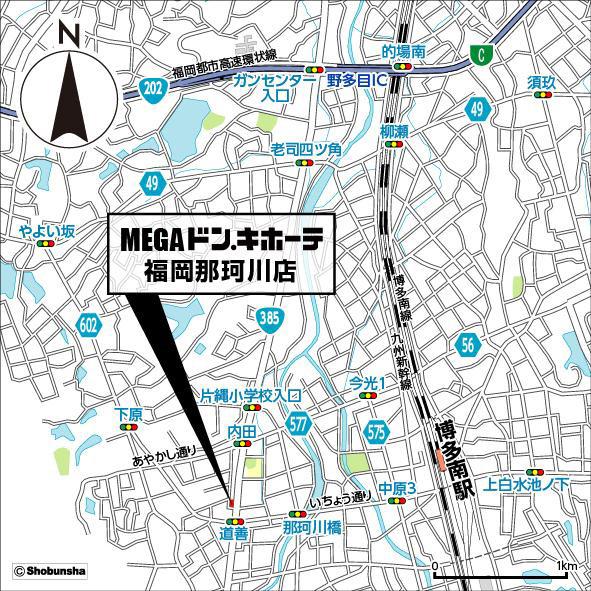 MEGAドンキホーテ福岡那珂川店地図20170321