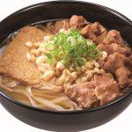 すき家ロカボ牛麺ロカボ牛ビビン麺販売開始サムネイル
