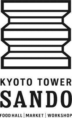 京都タワーサンドロゴ20170317