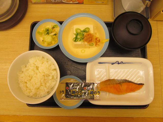 松屋焼鮭定食ライスver20170307