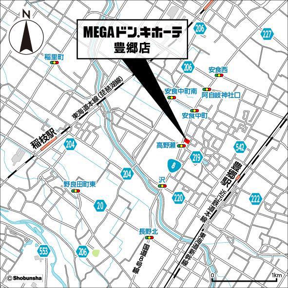 MEGAドンキホーテ豊郷店地図