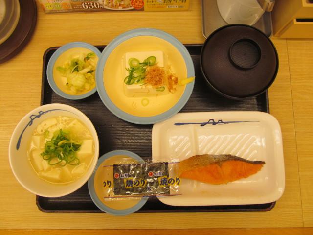 松屋焼鮭定食湯豆腐変更一式20170307