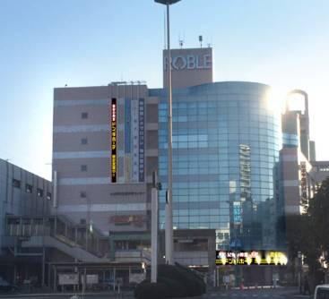 ドンキホーテ小山駅前店外観イメージ20170313