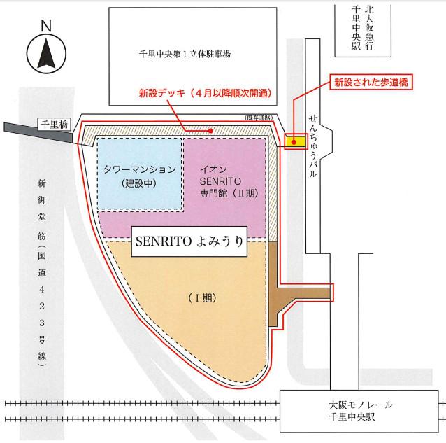 SENRITOよみうり地図20170302