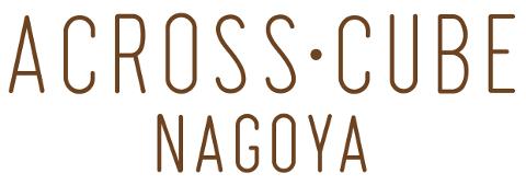 アクロスキューブ名古屋ロゴ