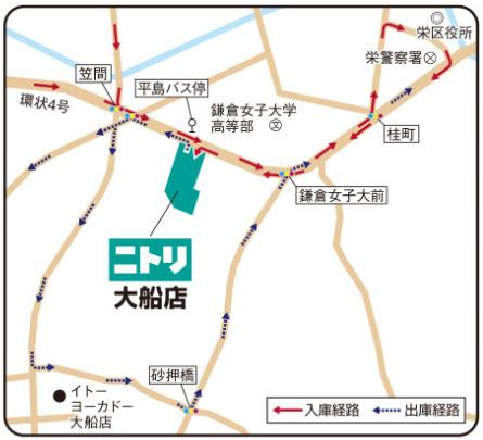 ニトリ大船店周辺地図20170403