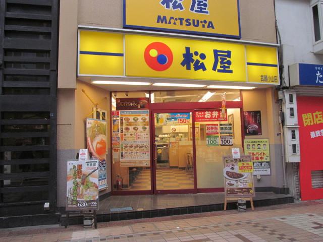 松屋武蔵小山店に到着20170307