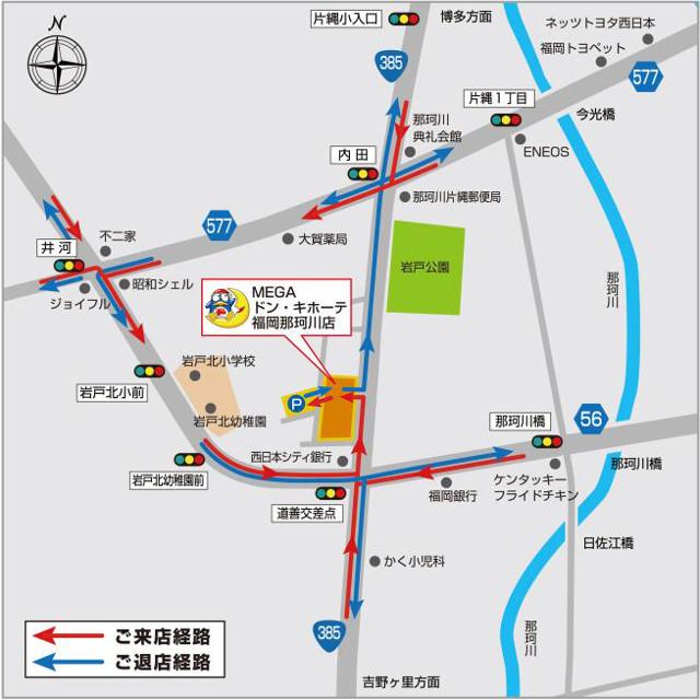 MEGAドンキホーテ福岡那珂川店入退店経路20170321