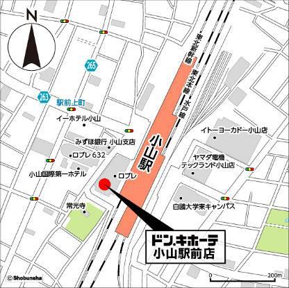ドンキホーテ小山駅前店地図20170313