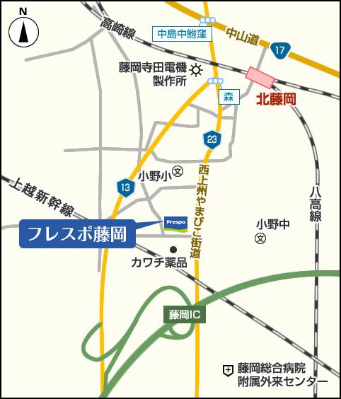 フレスポ藤岡地図2_20170325