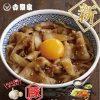 吉野家豚スタミナ丼and定食販売開始サムネイル