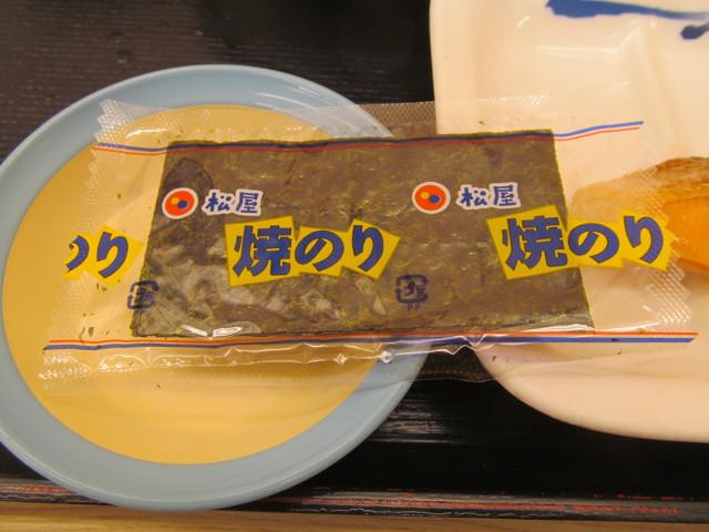松屋焼鮭定食の焼のり20170307
