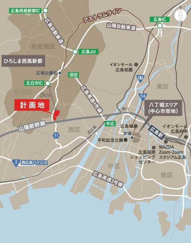 イオンモールひろしま西風新都計画地周辺地図20170327