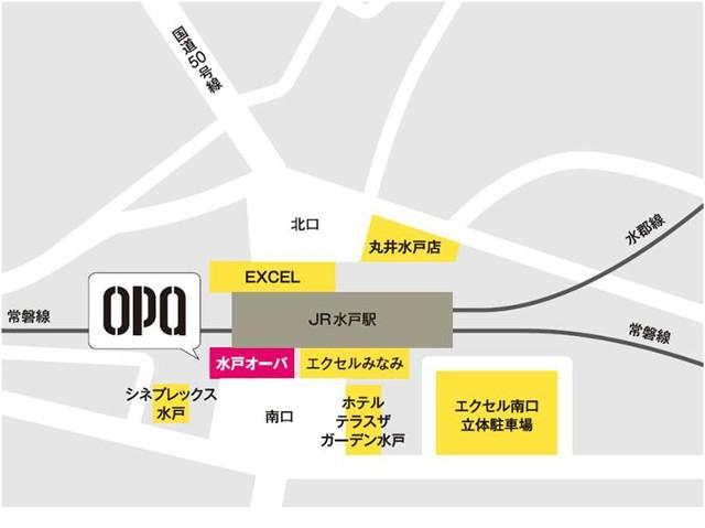 水戸オーパ地図20170316