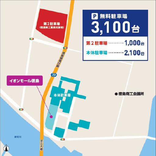 イオンモール徳島周辺地図別ver20170309