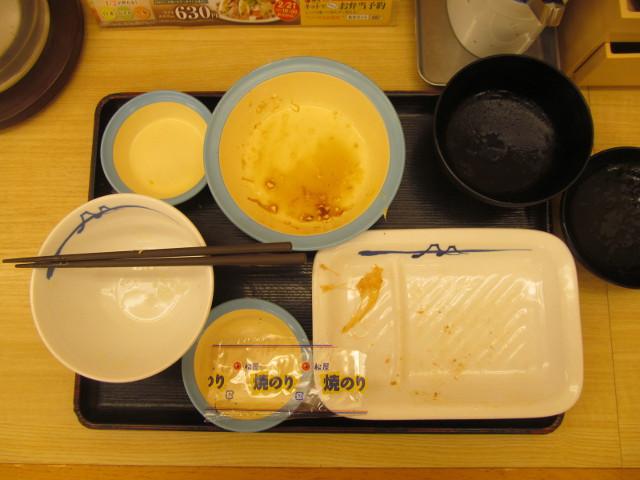 松屋焼鮭定食湯豆腐変更を完食完飲20170307