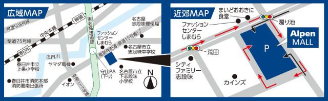 アルペンモール守山志段味地図20170316