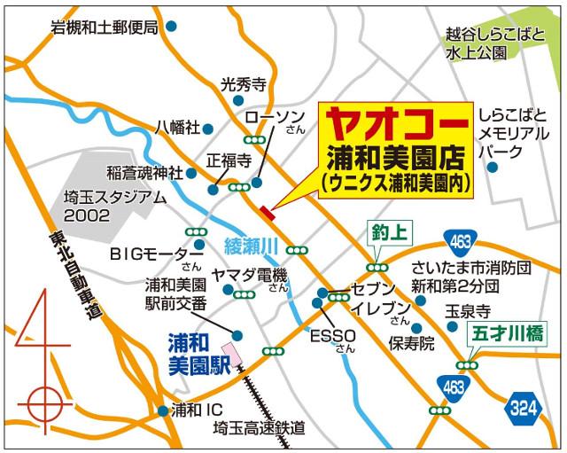 ヤオコー浦和美園地図