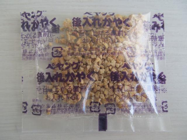 ペヤングソースやきそばプラス納豆の乾燥ひきわり納豆ウラ