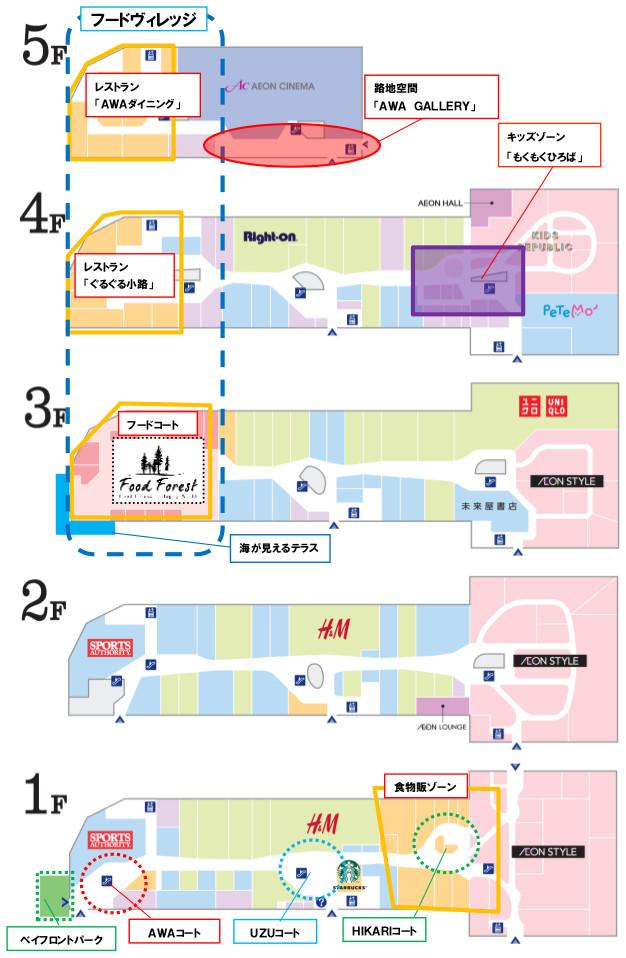 イオンモール徳島フロア構成20170309