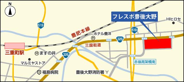 フレスポ豊後大野地図20170314